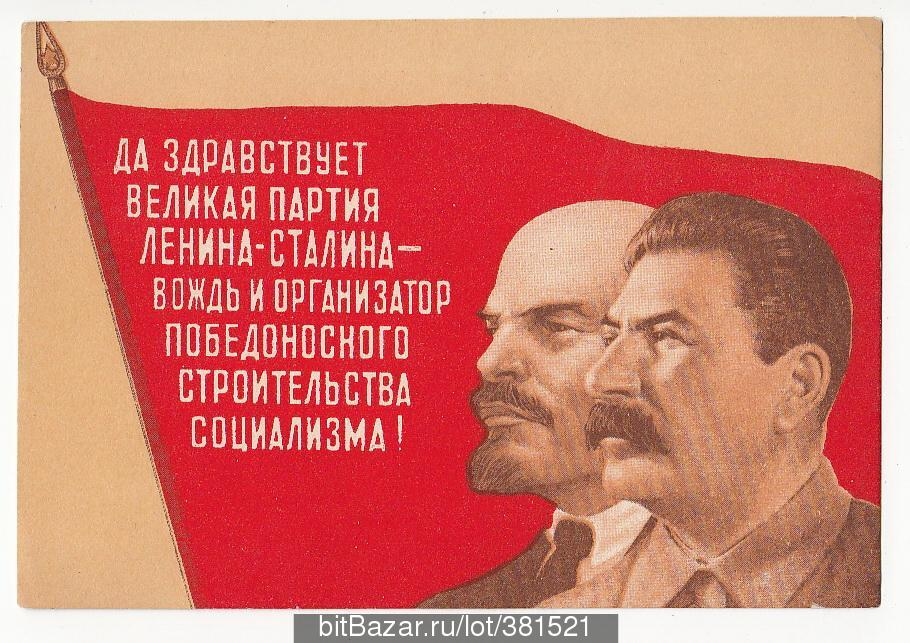 lenin and stalin s attempt to improve Which had passed from lenin to stalin stalin's opponents on both sides person that no attempt was 1937 to coincide with stalin's great purge.
