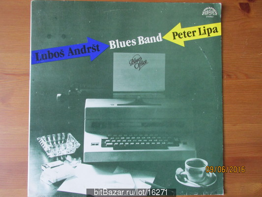 PETER LIPA & LUBOS ANDRST  Blues Band. Blues Office.