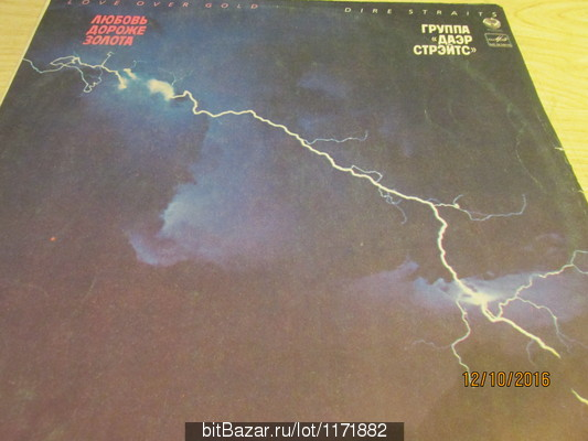 DIRE STRAITS.Love Over Gold (1982)
