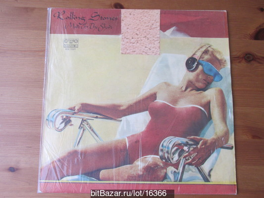 ROLLING STONES (r&b). Made In The Shade. 1975